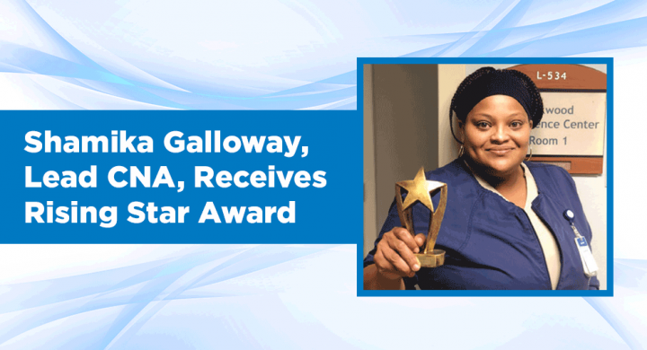 Shamika Galloway holding Rising Star Award